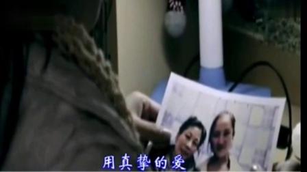 妈妈系列曲《想念你妈妈》刘丽娟