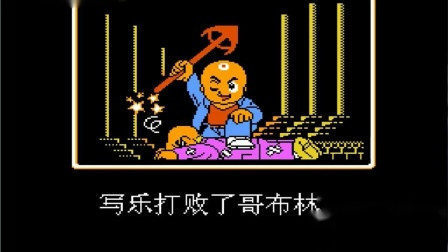 fc三目童子[星空汉化](一命通关) 中文剧情 2009.04.01