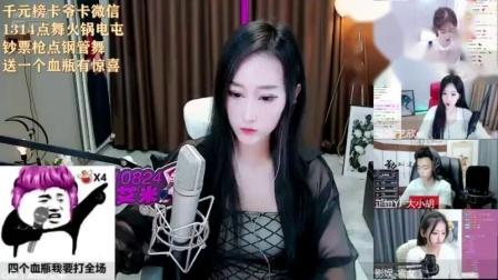 QM丨Amy艾米_3月12日_舞蹈剪辑