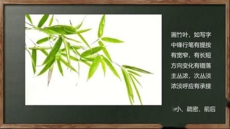 4-6年级 国画 水墨.mp4