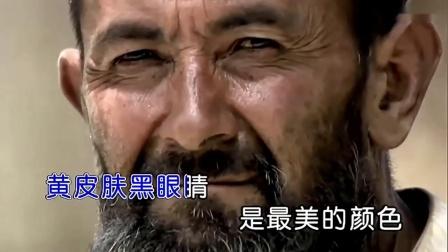 【最美中国】魏新雨演唱,笛子演奏。