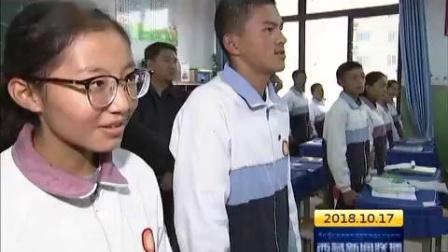 浐灞一中 西藏自治区党委书记吴英杰来校视察.mp4