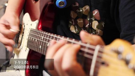【2020迷笛电吉他考级-4级】 V5