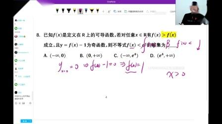 高中数学——构造函数压轴难题速解技巧