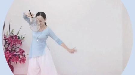 钟安娜线上古典舞