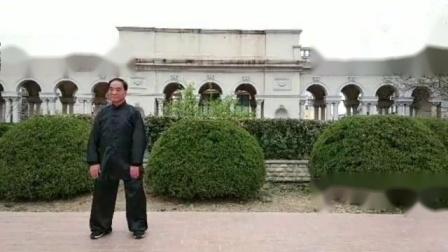 陈耀庭先生杨氏太极传统架