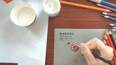 【优霓珠宝设计学堂】 珠宝设计公开课  彩铅卡纸画红宝石