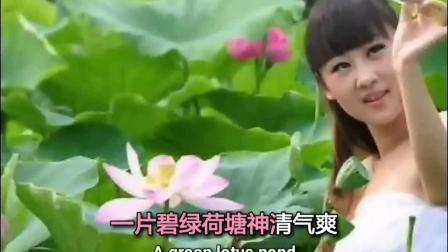 美丽金湖(瞿美云作词,王全保作曲,胡红珊演唱)