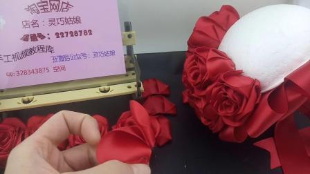 编号213新娘手捧花丝带玫瑰花.mp4