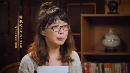 《弘大明德》 弘明學校一條龍學校的紀錄片
