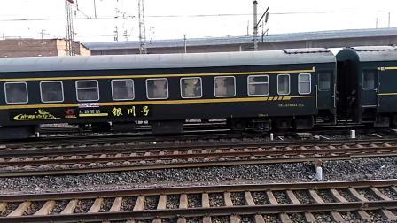 K1086/7次(银川——西安)咸阳站1道开车