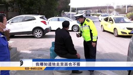 宏琪说交通 2020年03月15日 守法谨慎少事故