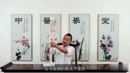 王红锦-O型腿调理(徒手整形).mp4