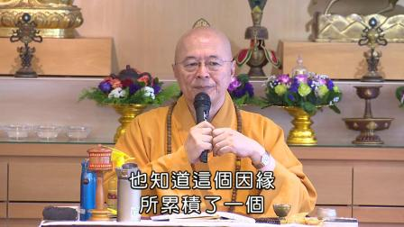 A2410-01-海涛法师-菩提心的禅修-噶千禅修园区