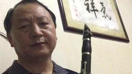 心声的流露~单簧管《万爱千恩》(老兵刘向前)。