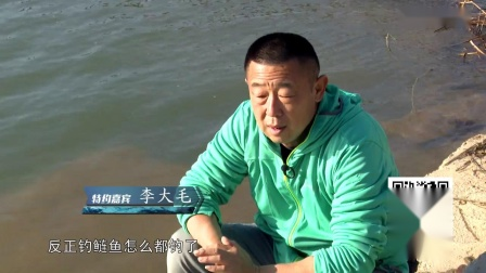 《游钓中国6》第6集 重游巴河故地,一叶扁舟河中爆鲢