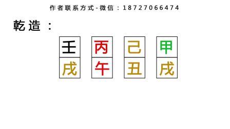 【灵枭八字】负债千万,能否东山再起?