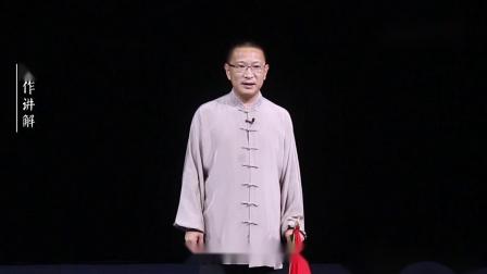 漾太极-杨氏太极刀第4式-白鹤亮翅五行掌①