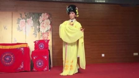 越剧巜玉堂春-游院初会》黄莺玉、胡予今20191019