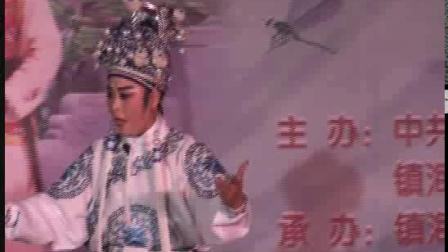 越剧【狸猫换太子-拷寇』陈露云 胡予今王冬囡贝慧丽20111001