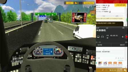 CTS1 1.6斯堪尼亚海格客车自驾游成都到拉萨路上多次事故和救援。