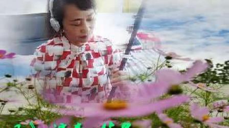华子同学《望春风》[2020_03_20 15-34-22]