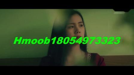 苗族歌曲 Nco Wb Kev Hlub.mp4