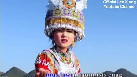 苗族歌曲 Hlub Tuag Nthi.mp4