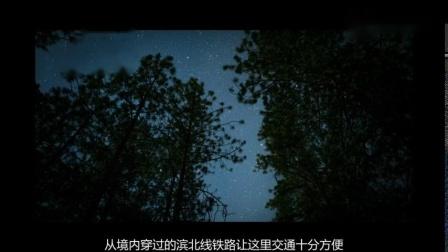 中国大案纪实之呼兰大侠【二】