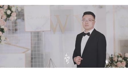 森屿光影 /婚礼预告