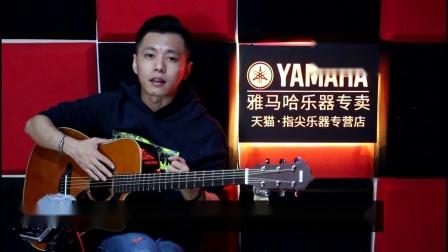 指尖乐器专营店 琴行 雅马哈民谣电箱吉他 A3R原声试听 木吉他