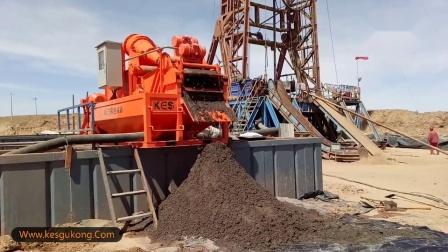 泥水分离系统新疆现场应用-科盛能源机械制造河北有限公司kesgukong.com