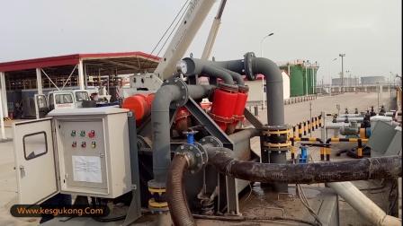 河道清淤现场泥水分离系统视频-科盛能源机械制造河北有限公司
