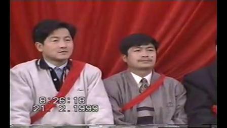 1999年『大埠李氏十修族谱』录像高清(整合版本)