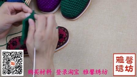 雅馨绣坊:  织鞋垫