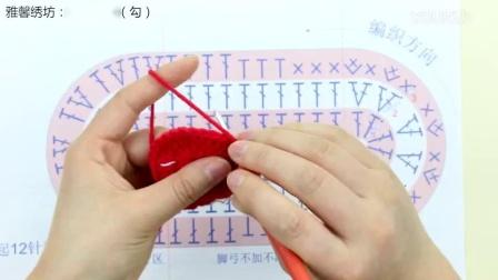 雅馨绣坊:宝宝鞋垫视频教程