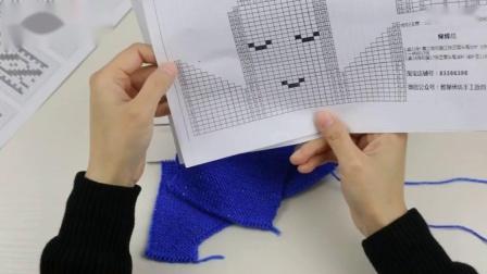 雅馨绣坊:美人兔棉鞋的织法