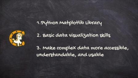 数据可视化课程介绍