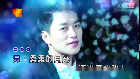 孙艺琪 张津涤 黄金搭档(原版)KTV.mp4