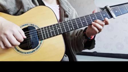 小鱼吉他弹唱-孤单北半球(cover:梁静茹)