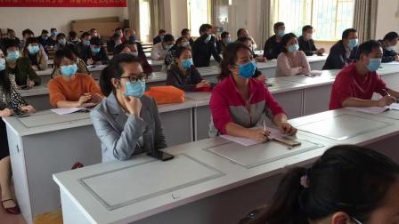 斗江镇中学新冠病毒肺炎疫情防控开学前教师全员培训