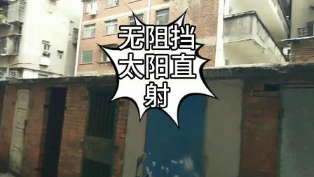vlog记录 看房篇 地面一楼的优点和缺点