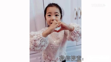 蔷薇钩织视频第39集夏果宣传片