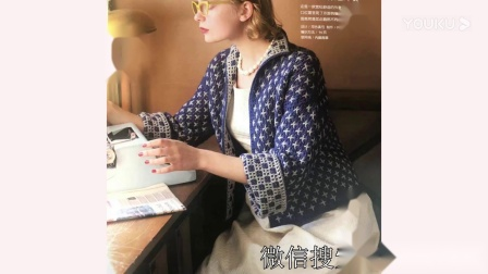 蔷薇钩织视频第34集双面开衫宣传片
