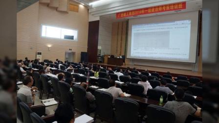 2014年一级建造师培训集锦