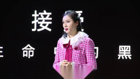 嫉妒是女性的最大障碍|范玥婷|TEDxXujiahuiWomen