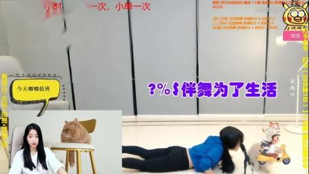 小深深儿_3月24日_舞蹈剪辑