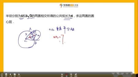 初二数学春季创新班第4讲练习册视频讲解