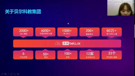 北京崇文玛酷编程中心+任子烨