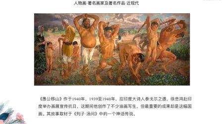 中国人物画5